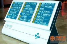 医院楼层索引牌,学校标识标牌系统报价,医院标识标牌系统制作公司,银行标识标牌系统安装,商场写字楼标识标牌系统策划方案,房地产标识标牌系统生产加工